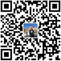 Tibet Highland Tours Wechat - Passang